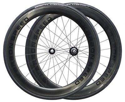 XA Wheelset   60/60mm