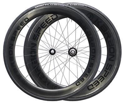 XA Wheelset   60/80mm