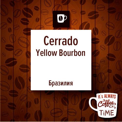 Cerrado Yellow Bourbon