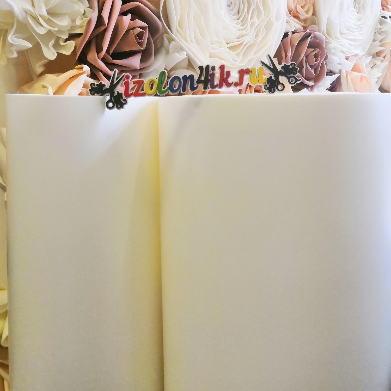 Изолон ППЭ 3 мм Color W040 Белый (крашенный)