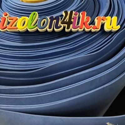EVA  2 мм в рулоне ширина 125 см (Синий)