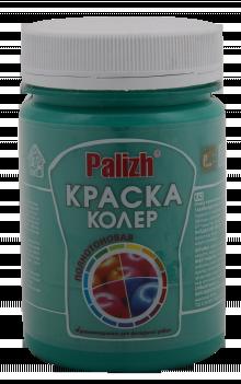 "Краска-колер акриловая ""Palizh"" 114 (Ярко-бирюзовый)"