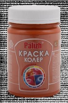 """Краска-колер акриловая """"Palizh"""" 120 (Кирпичный)"""