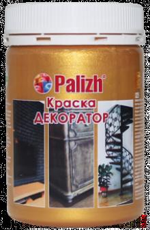 """Краска-колер акриловая """"Palizh"""" 177 (Сусальное золото)"""