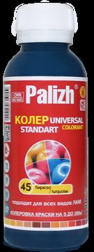 """Паста колер """"Palizh"""" 45  (Бирюза)"""