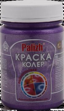 """Краска-колер акриловая """"Palizh"""" (Лиловый металлик)"""