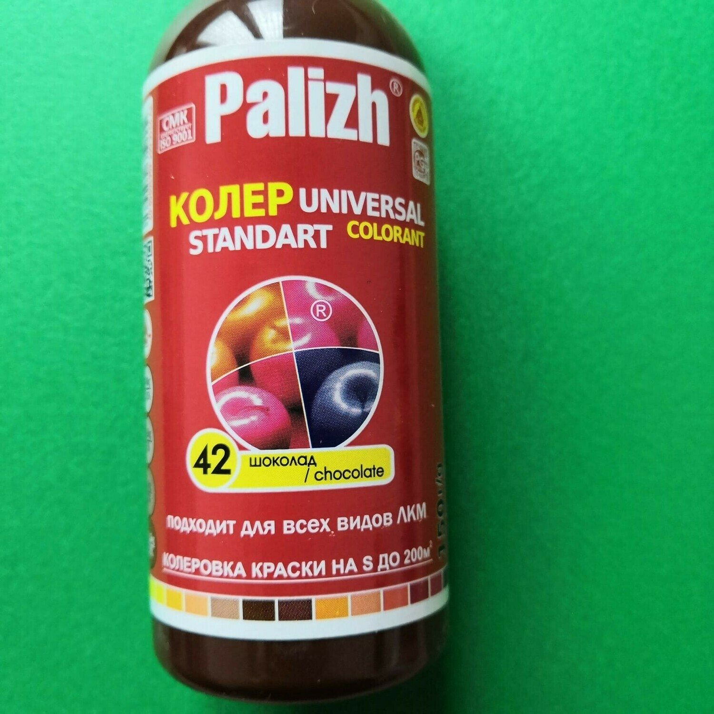 "Паста колер ""Palizh"" 42 (Шоколад)"