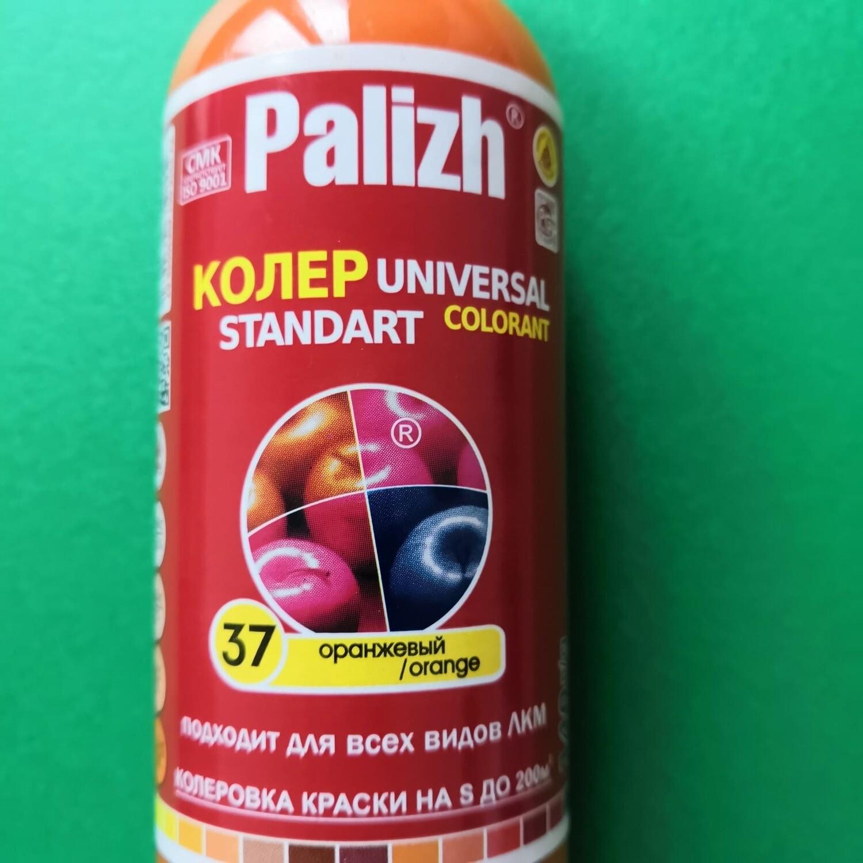 "Паста колер ""Palizh"" 37 (Оранжевый)"