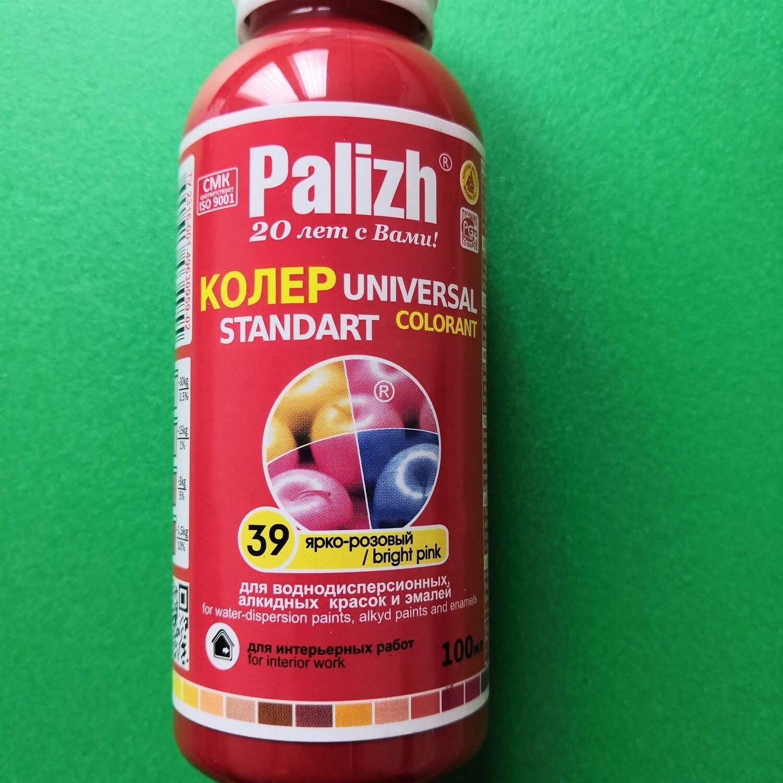 "Паста колер ""Palizh"" 39 (Ярко-розовый)"