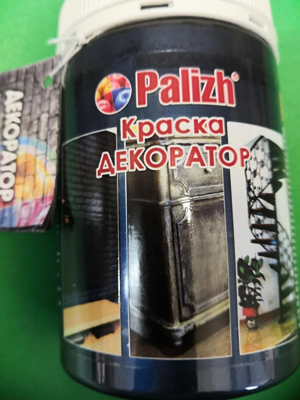 """Краска-колер акриловая """"Palizh"""" 160 (Синяя сталь)"""