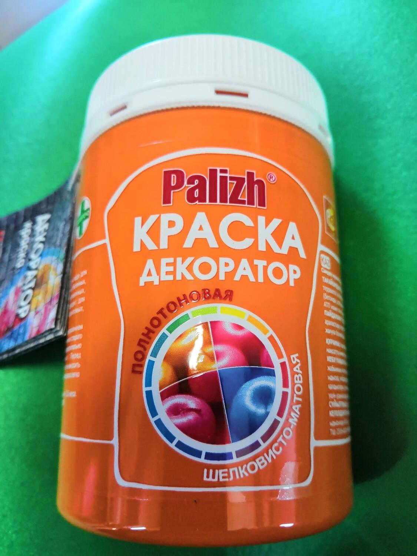 """Краска-колер акриловая """"Palizh"""" 105 (Ярко-оранжевый)"""