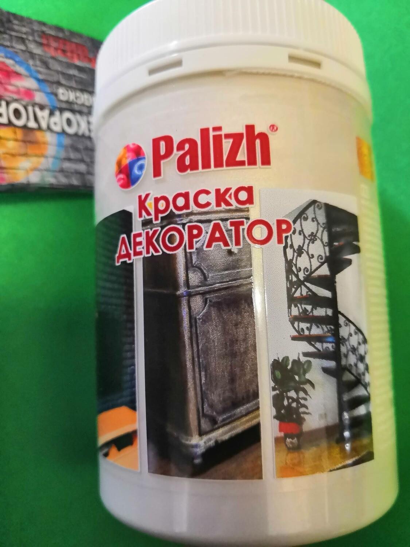 "Краска-колер акриловая ""Palizh"" 148 (Серебро перламутр)"