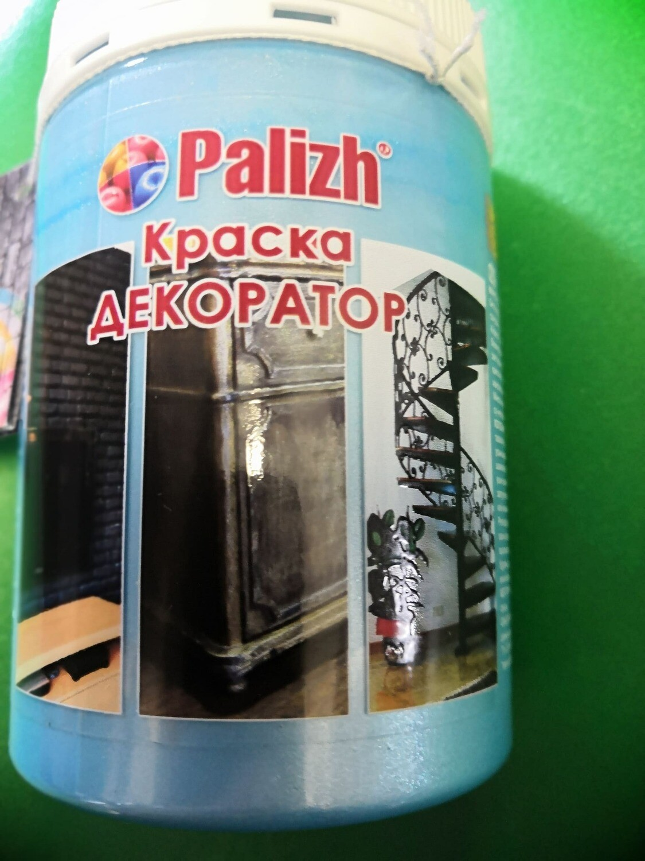 "Краска-колер акриловая ""Palizh"" 152 (Голубой жемчуг)"