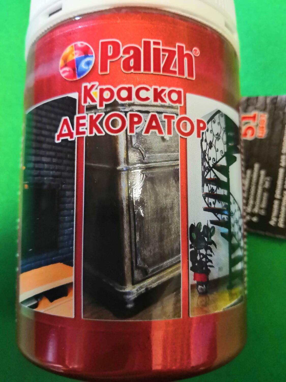 """Краска-колер акриловая """"Palizh"""" 129 (Красный)"""
