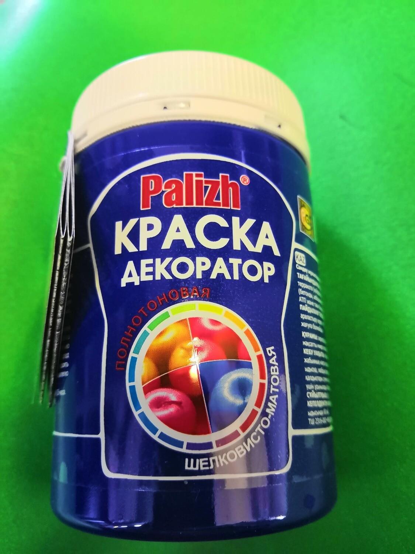 """Краска-колер акриловая """"Palizh"""" 133 (Ультрамарин)"""