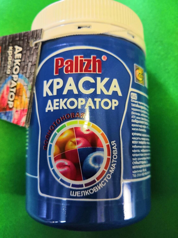 """Краска-колер акриловая """"Palizh"""" 127 (Фиалка)"""