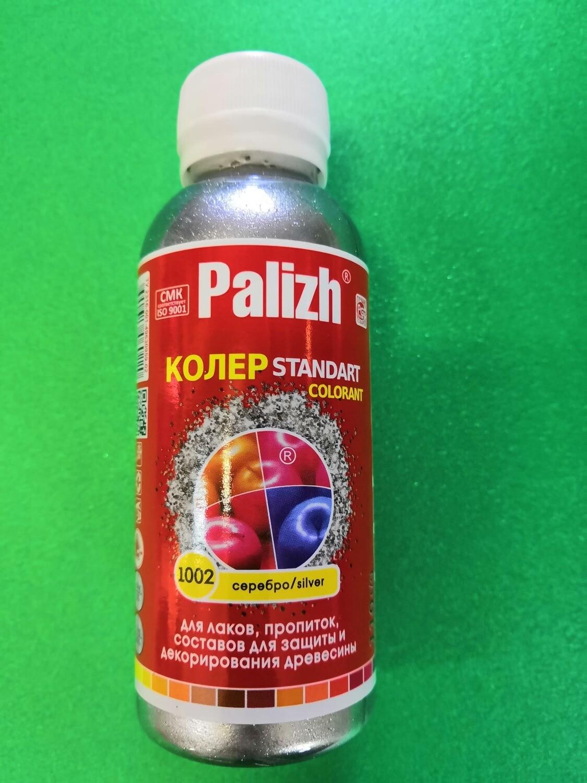 """Паста колер """"Palizh"""" 1002 (Серебро)"""
