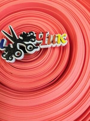 Зефирный фоамиран 2 мм в рулоне (Красный)