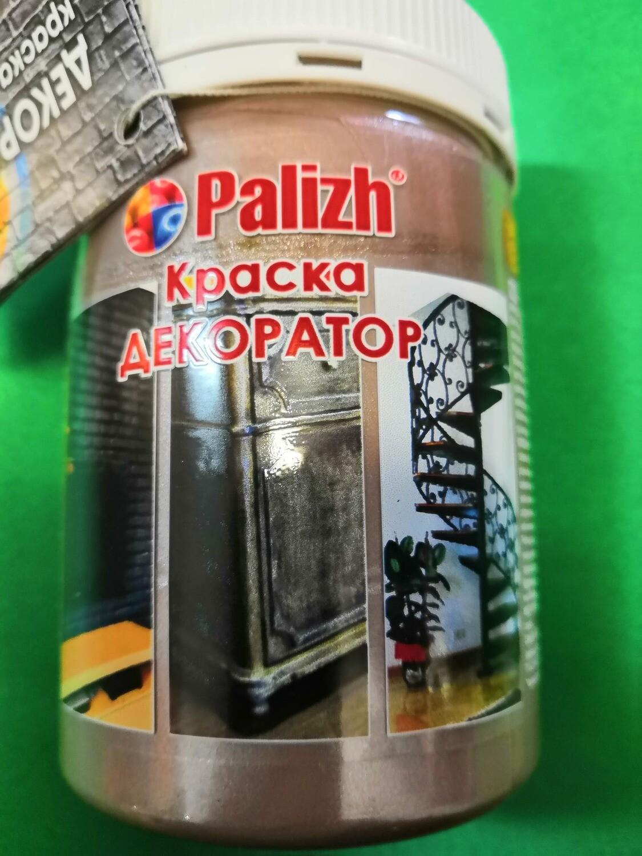 """Краска-колер акриловая """"Palizh"""" 150 (Кремовый жемчуг)"""