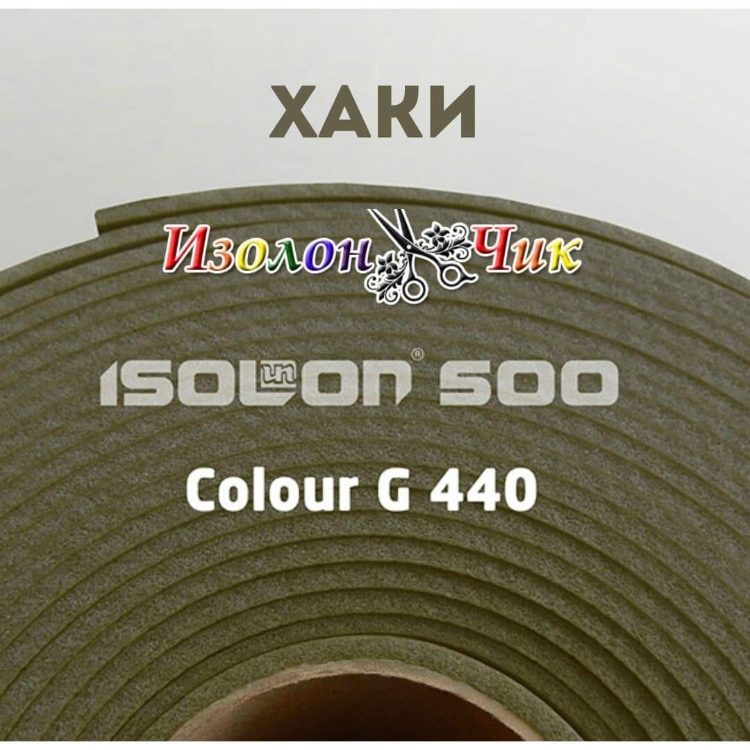 Изолон ППЭ 3 мм Хаки (G440)