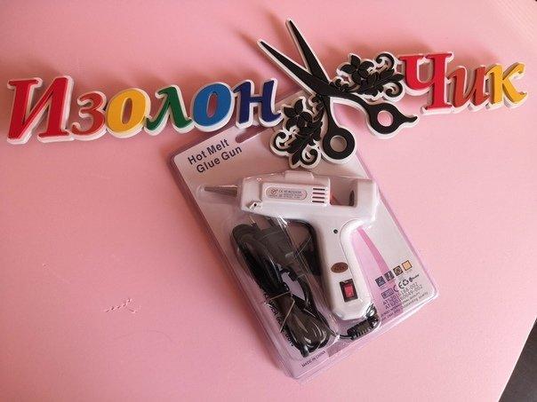 Пистолеты для творчества маленький 7 мм (белый)