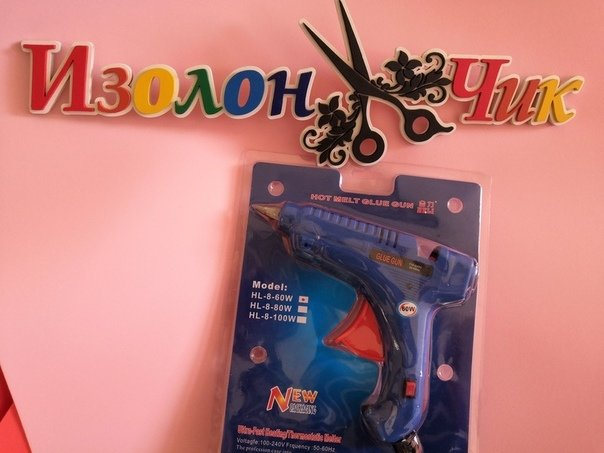 ПОДАРОК при заказе на 8000 рублей товаров - Пистолет большой 11 мм (60Вт)