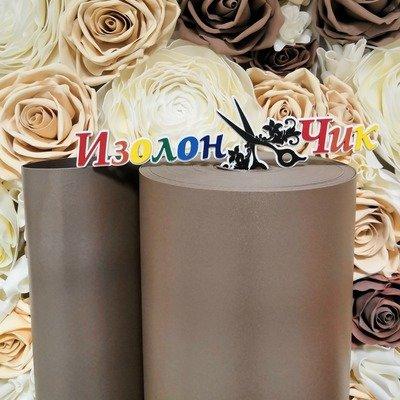 Изолон ППЭ 3 мм Шоколад (Q945)
