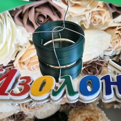 Проволока с ПВХ покрытием, зеленая 1,2мм, длина 50м