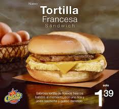 Tortilla Francesa $1.39