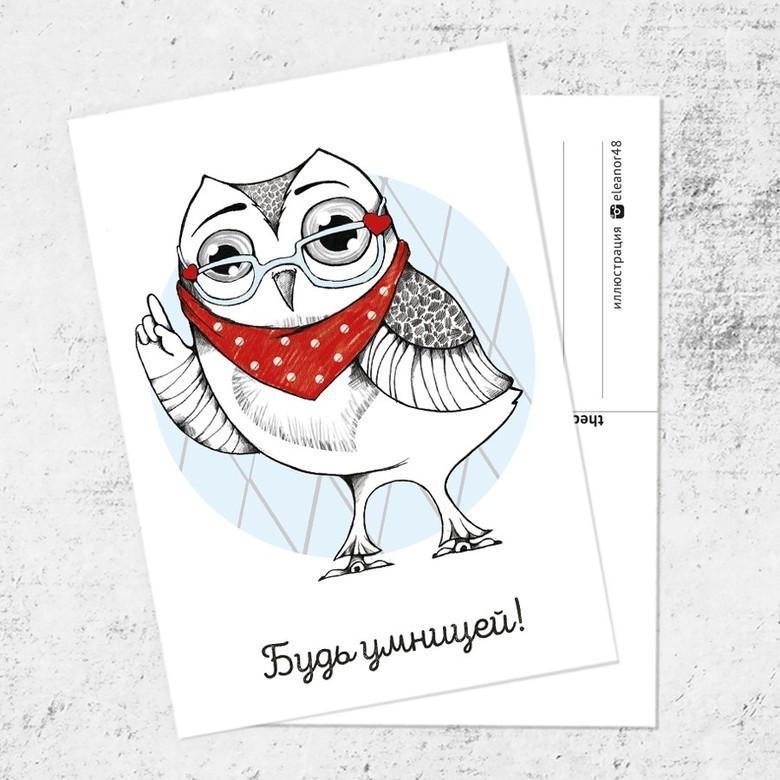 "Postcard ""Be a good girl!"""