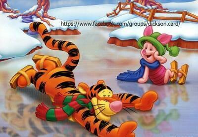 Disney, Tigra
