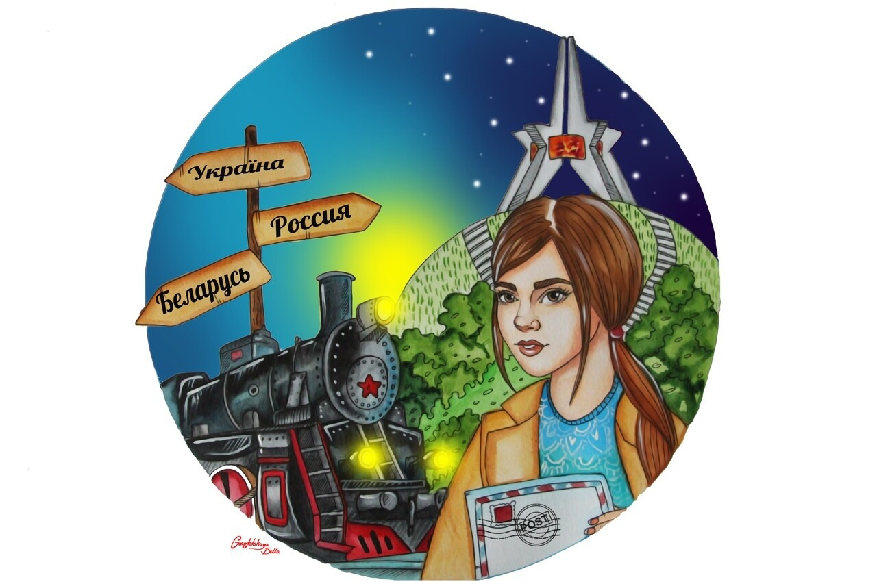 """Горожанка """" Ukraine ,Russia , Belarus """""""