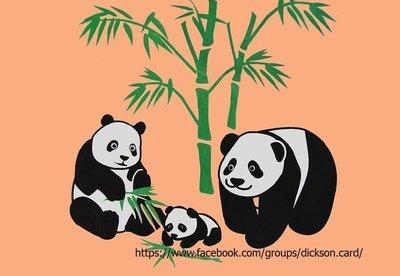 Pandas and bamboo.