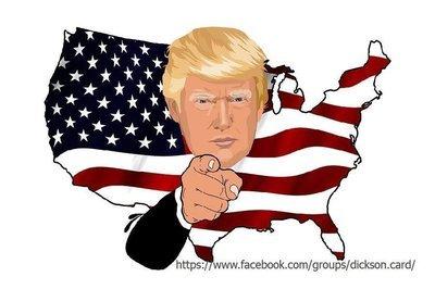Donald Trumpь United States President