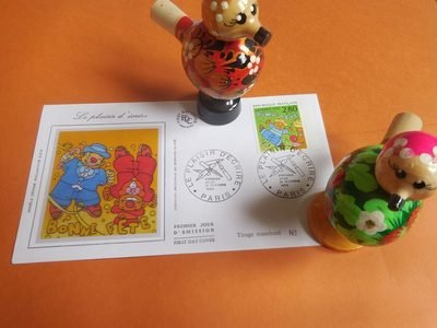First day cover. Le plaisir d'ecrire 1993 год ​.  КПД Франция