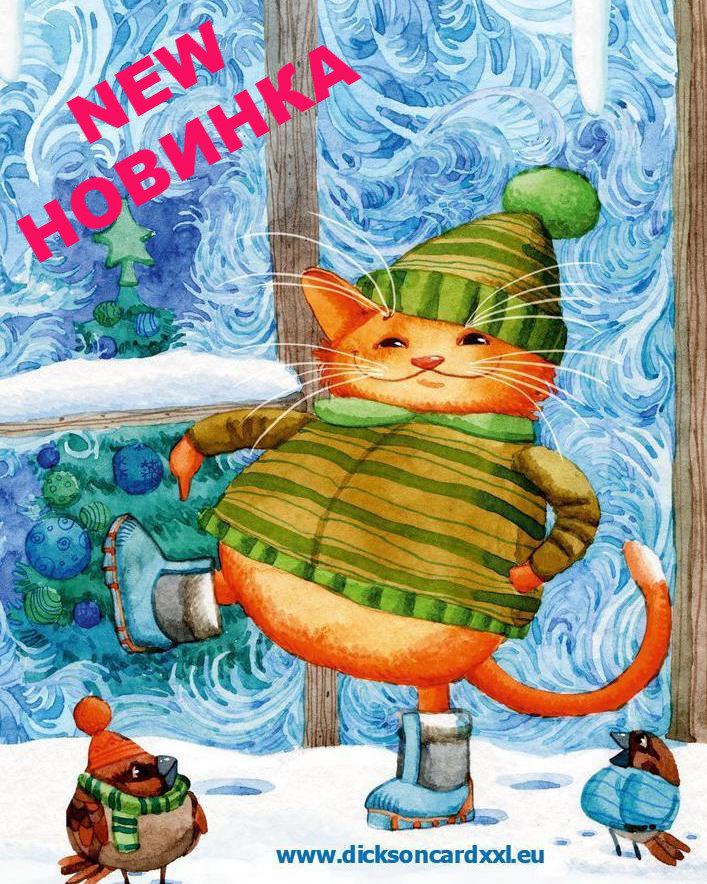 Winter red cat from © Oleg Goncharov