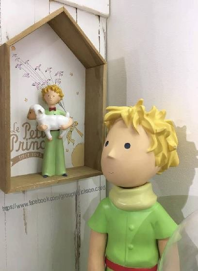 ​Little Prince, figurine