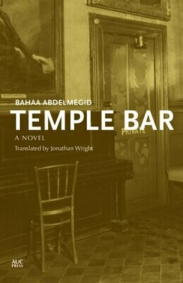 Temple Bar: A Novel