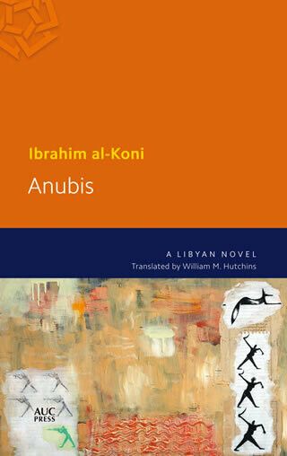 Anubis: A Libyan Novel