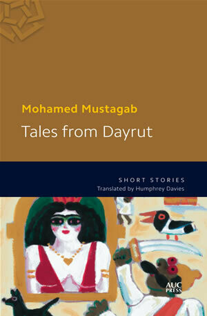 Tales from Dayrut: Short Stories