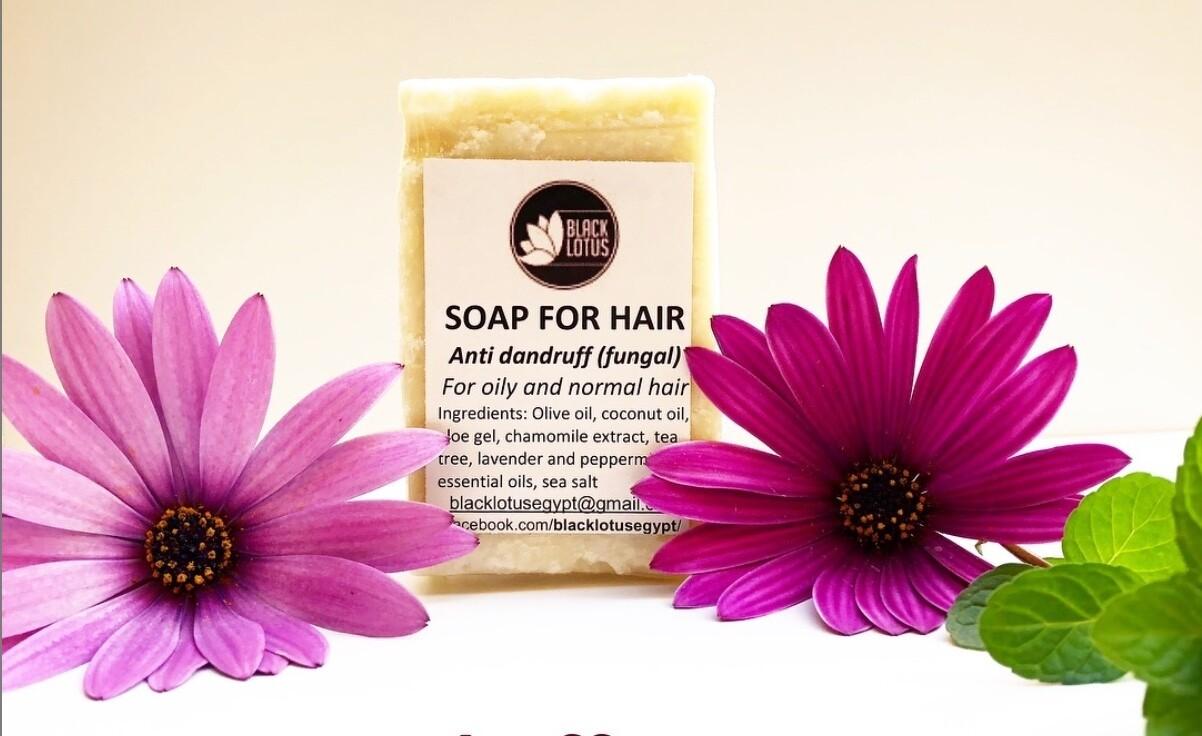 Anti-Dandruff Soap
