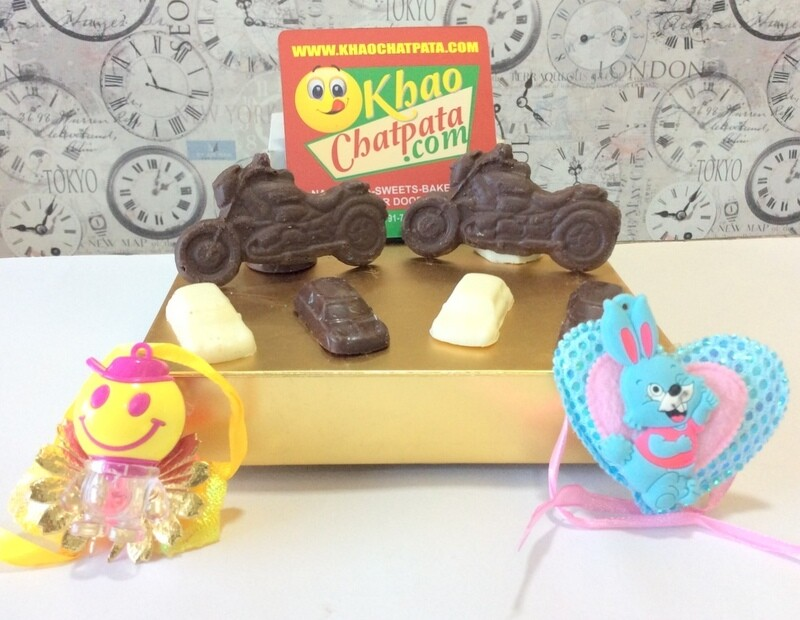 Choco for Kiddies-2 -Rakhi Special