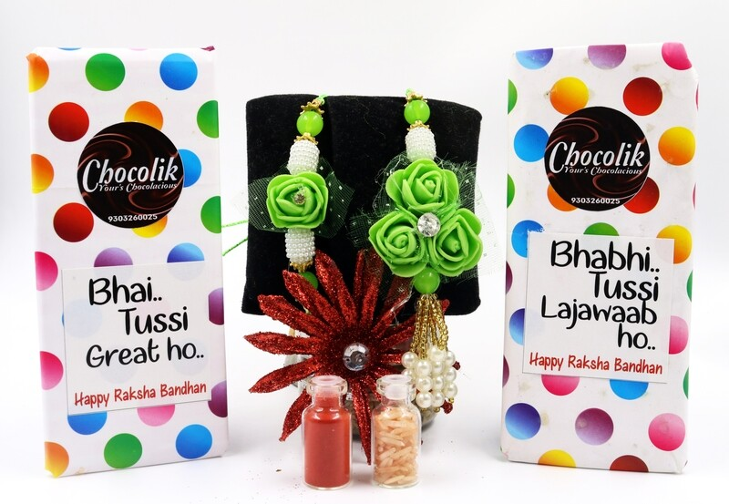 Lajawab Rakhi Pack with Special Message