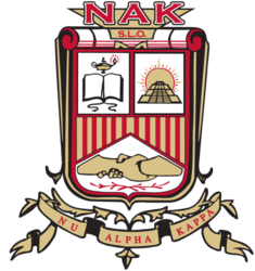 Welcome to the NAK Store - a nonprofit 501(c)(3) organization