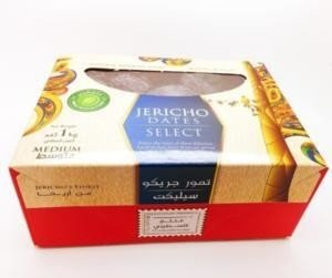 Jericho Palestinian Dates - 1kg