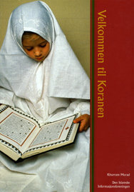 Velkommen til Koranen (Norwegian)
