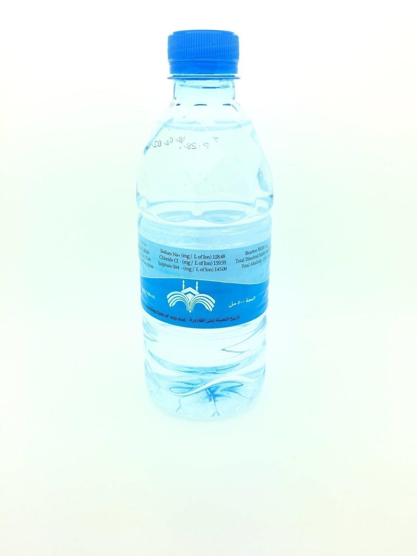 Zamzam Water (500ml)