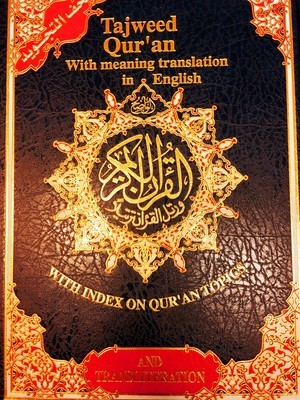 Quran with english translation and transliteration