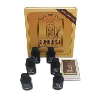 Sunburst hair nourishing liquid