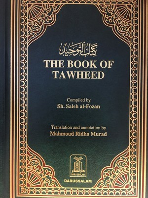 The book of tawheed